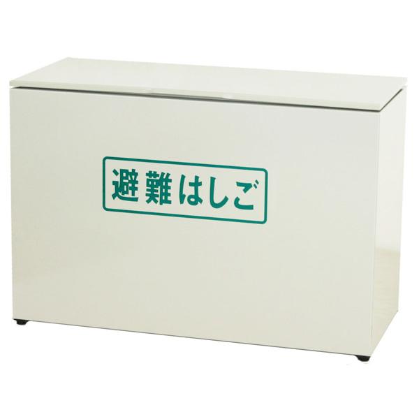 OA-4~7型兼用アルミ製折りたたみ式避難はしご用BOX(スチール製) 【避難器具】