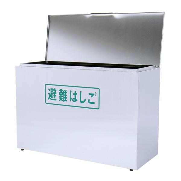 OA-4~7型兼用アルミ製折りたたみ式避難はしご用BOX(ステンレス製)【避難器具/避難はしご/梯子】