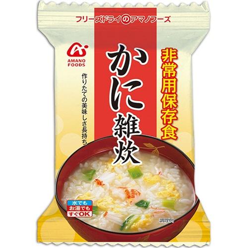 かに雑炊 21.5g(1食)×50袋【非常用食品】
