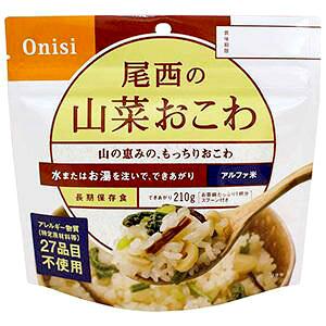 アルファー米 100g 山菜おこわ(1食)×50袋 【非常用食品】