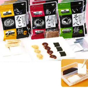 保存用即席乾燥餅 いそべ餅 【餅(8g×10個) のり10枚、粉末しょう油(3g)入】 50個入り【非常用食品】