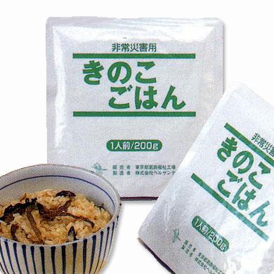 きのこごはん 200g(1食分)×30個 【非常用食品】