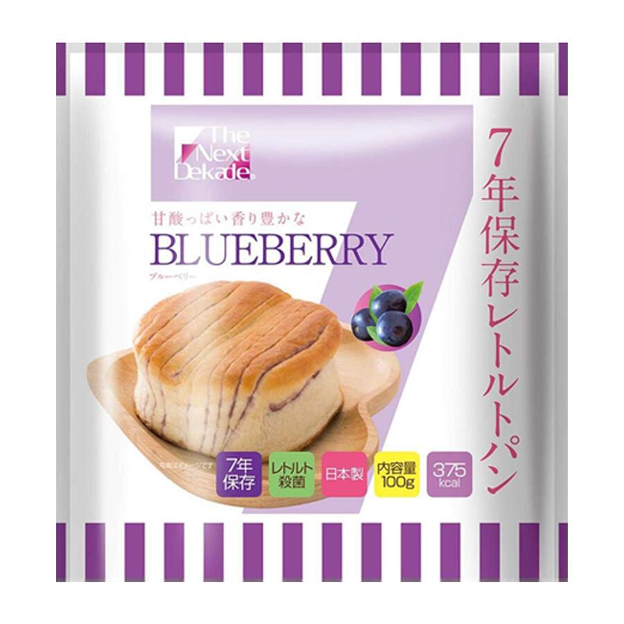 7年保存レトルトパン ブルーベリー 50個入り  【(非常食 保存食)/非常用食品】