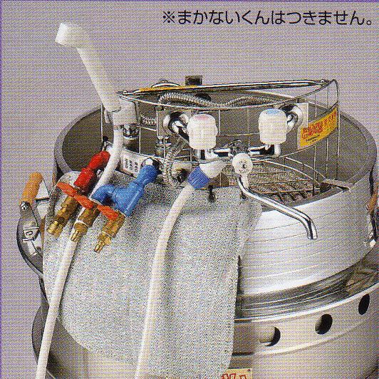 熱交換機 【避難生活用品】