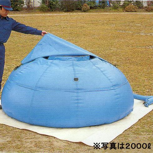 貯水槽1000リットル 【避難生活用品】