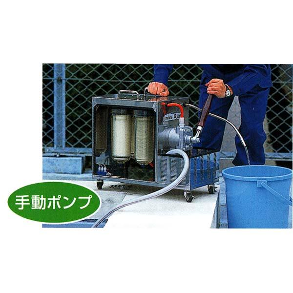 手動式浄水器mizu-Q1000 【避難生活用品】