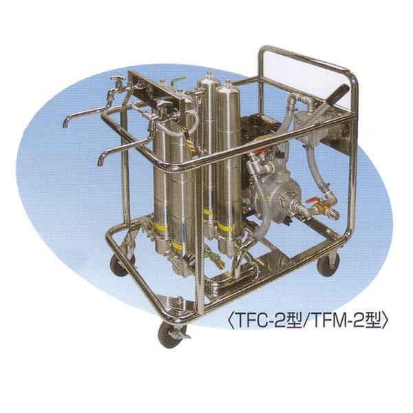 浄水器TFM-2型 【避難生活用品】