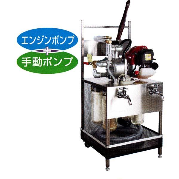 災害用浄水器 mizu-Q2000 【避難生活用品】