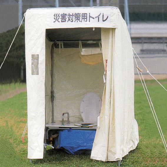 ベンチャー(洋式) 【簡易トイレ】