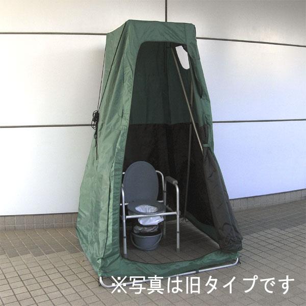 ユニテントSS&ユニトイレ安心 セット 【簡易・非常・災害用トイレテント】