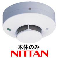 光電式スポット型感知器 1種 埋込型(アダプタA付) 1KH3-P ヘッドのみ ニッタン製【自動火報報知設備】