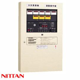 複合受信機 P型2級(蓄積式) 2PF2-5BT3 ニッタン製【自動火報報知設備】