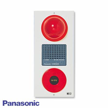 非常警報設備複合装置埋込型内器 BG70221H パナソニック製 【自動火報報知設備】