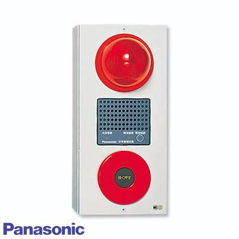 非常警報設備複合装置露出防雨型 BG7033H パナソニック製 【自動火報報知設備】