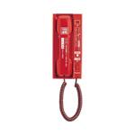 火災通報専用電話機 BGT1192 パナソニック製 【自動火報報知設備】