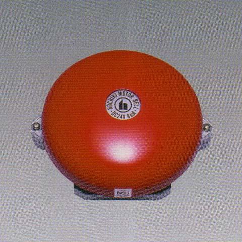音響装置 ベル(電鈴) 防雨型 FBB-150JW ホーチキ製 【自動火報報知設備】