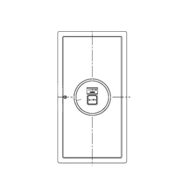 機器収容箱 P型1級 埋込型 小型 非常用放送設備連動対応 ノーミ製 FWLJ003-U-P1H後継品 【自動火報報知設備】