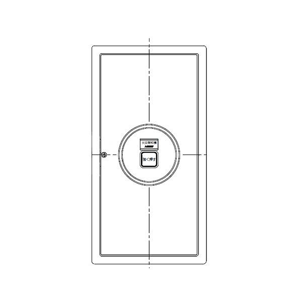 機器収容箱 P型1級 埋込型 小型 防雨型 非常用放送設備連動対応 ノーミ製 FWLJ003-U-P1HW後継品 【自動火報報知設備】