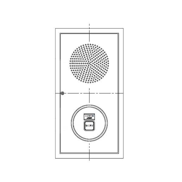 機器収容箱 P型1級 埋込型 小型 ステンレス製 防雨型  ノーミ製  FWLJ003-U-P1WS後継品 【自動火報報知設備】