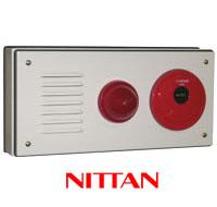 機器収容箱 防雨型 P型1級 横型 露出 ニッタン製製【自動火報報知設備】