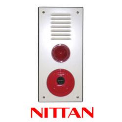 機器収容箱 防雨型 P型1級 縦型 埋込 ニッタン製【自動火報報知設備】