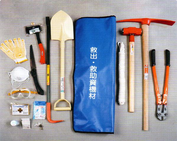 レスキューバッグ(背負式救出・救助機材セット) 【脱出用工具】