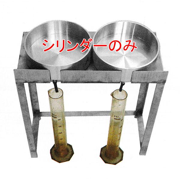 メスシリンダー1000ml ガラス製 【防災用品/消防設備点検用具】