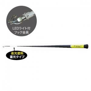 カーボンフィッシャー 5mタイプ ケーブルフィッシャー LEDライト付 カーボン製 DCF-5000SL 【通線工具 ケーブルキャッチャー】