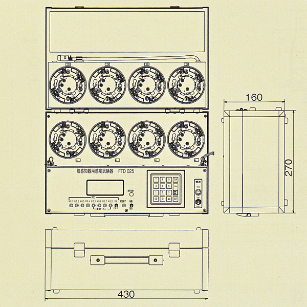 FTD025 煙感知器感度試験機ノーミ用 FDK226、229、246用 【防災用品/消防設備点検用具】