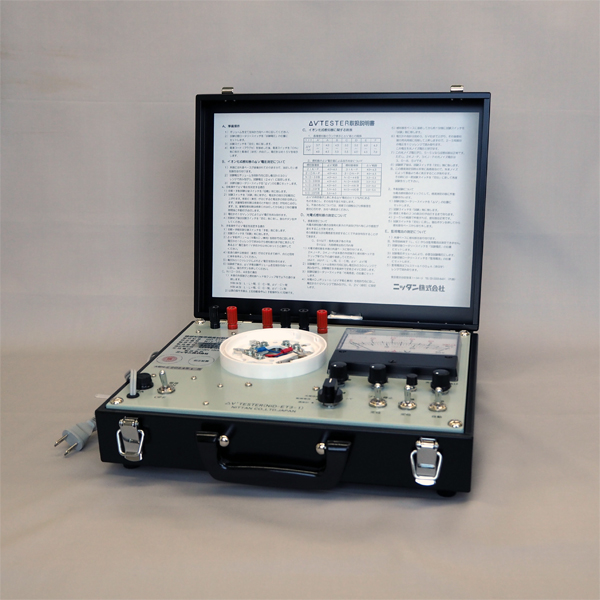 煙感知器感度試験器(ニッタン用) 【防災用品・防災グッズ/消防設備点検用具】