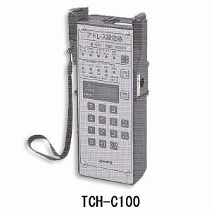 R型・GR型システム アドレス設定器 ホーチキ製 【防災用品/消防設備点検用具】