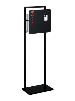 AED収納ケース UAB-304-MBK スチール 色:ミストブラックペイント ユニオン製 【消火器設置台/ケース】