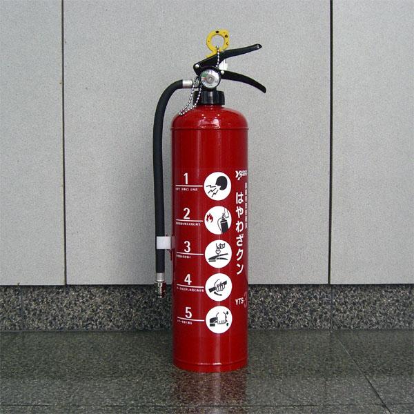 はやわざクン 3Lタイプ 【消火器/消防設備点検用具】