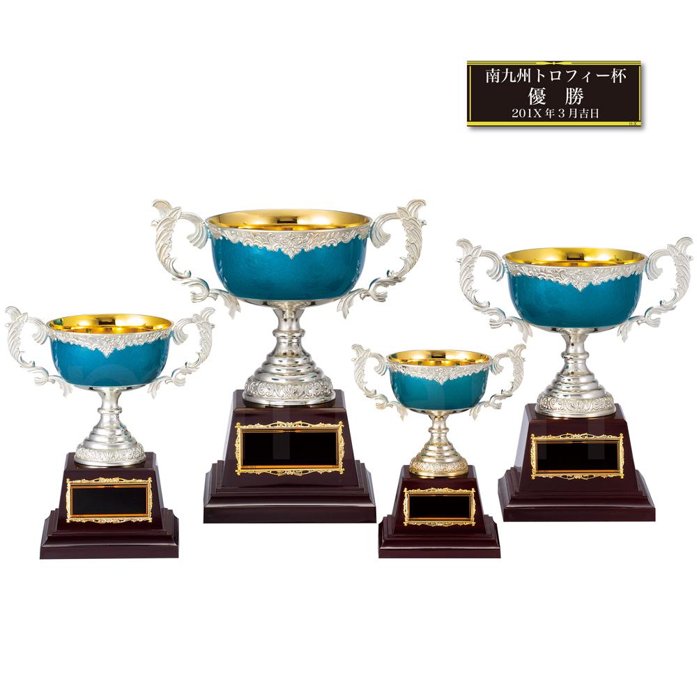 優勝カップ★AC9404-Dサイズ(高さ14cm 口径7.5cm 重さ300g)【激安】【化粧箱入り】【レーザー彫刻・文字彫刻代無料】 南九州トロフィー