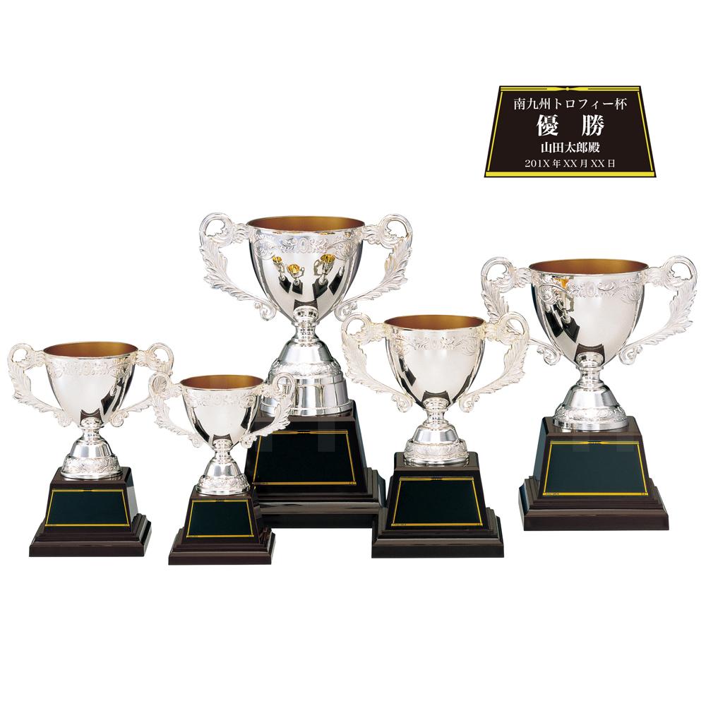 優勝カップ★AS6025-Dサイズ(高さ15cm 口径7cm 重さ290g)【激安】【化粧箱入り】【レーザー彫刻・文字彫刻代無料】 南九州トロフィー