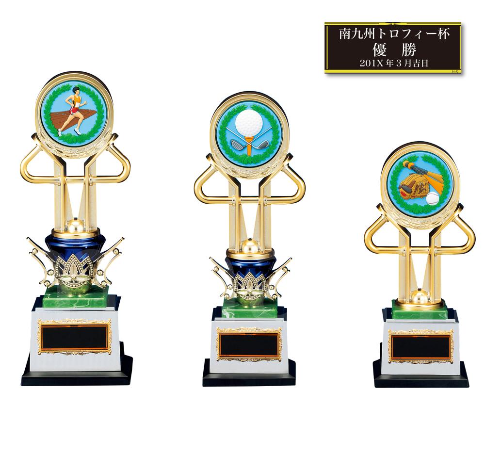 トロフィー 優勝カップ メダルの専門店 表彰 ブロンズ デザイン BV2410-Bサイズ 重さ280g 文字彫刻代無料 レーザー彫刻 高さ26cm 化粧箱入り ストア 南九州トロフィー オンラインショッピング