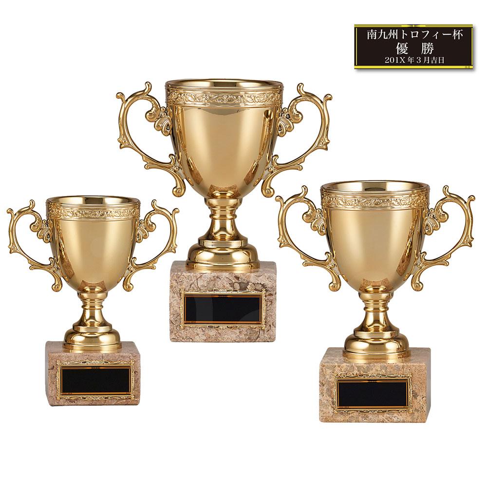 南九州トロフィーなら550種類から 優勝カップ 表彰カップ CP202-Cサイズ トラスト 高さ15cm 口径7cm 化粧箱入り 重さ630g 南九州トロフィー 正規激安 文字彫刻代無料 レーザー彫刻