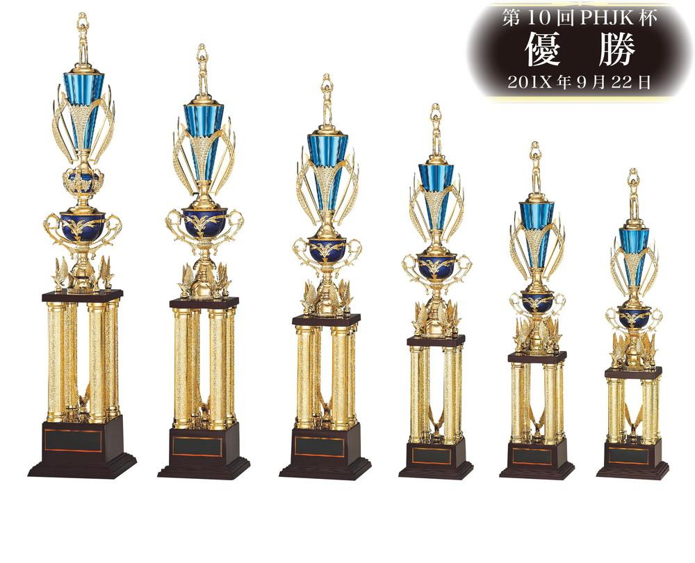 トロフィー・優勝トロフィー・4本柱★T8711-Fサイズ(高さ55cm 重さ550g)【激安】【化粧箱入り】【レーザー彫刻・文字彫刻代無料】