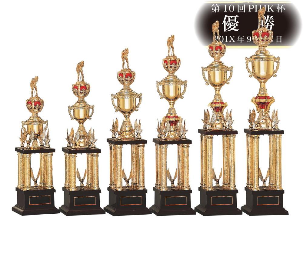 トロフィー・優勝トロフィー・4本柱★T8715-Fサイズ(高さ47cm 重さ570g)【激安】【化粧箱入り】【レーザー彫刻・文字彫刻代無料】