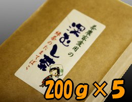 【送料無料】茶農家おすすめのお茶【特上深むし茶】1kg【smtb-T】【静岡茶】【川根茶】【深むし茶】