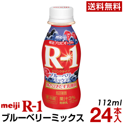 R1 飲む ヨーグルト