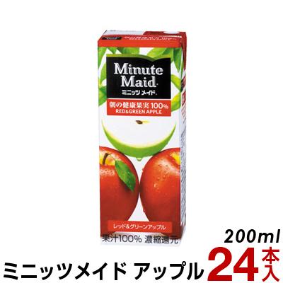 minamimatumoto: Apple juice fruit juice