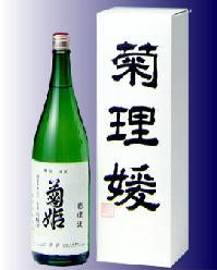 【日本酒界の最高峰】菊姫 菊理媛 720ml