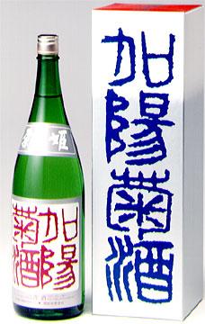 お祝い事にオススメです ランキングTOP5 菊姫 吟醸酒720ml 選択 加陽菊酒