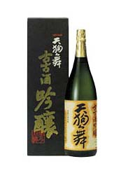 天狗舞 ブランド激安セール会場 古古酒純米大吟醸 1800ml 好評受付中