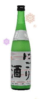 買い物 菊姫 にごり酒 代引き不可 720ml