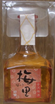 低価格化 上質 金沢梅酒 中村酒造こだわりの梅酒梅里 150ml