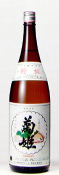 返品送料無料 菊姫の普通酒は燗酒にも 菊姫 姫 普通酒 1800ml お得クーポン発行中