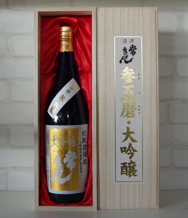 鹿野酒造/常きげん 参五磨大吟醸(さんごみがき) 1800ml