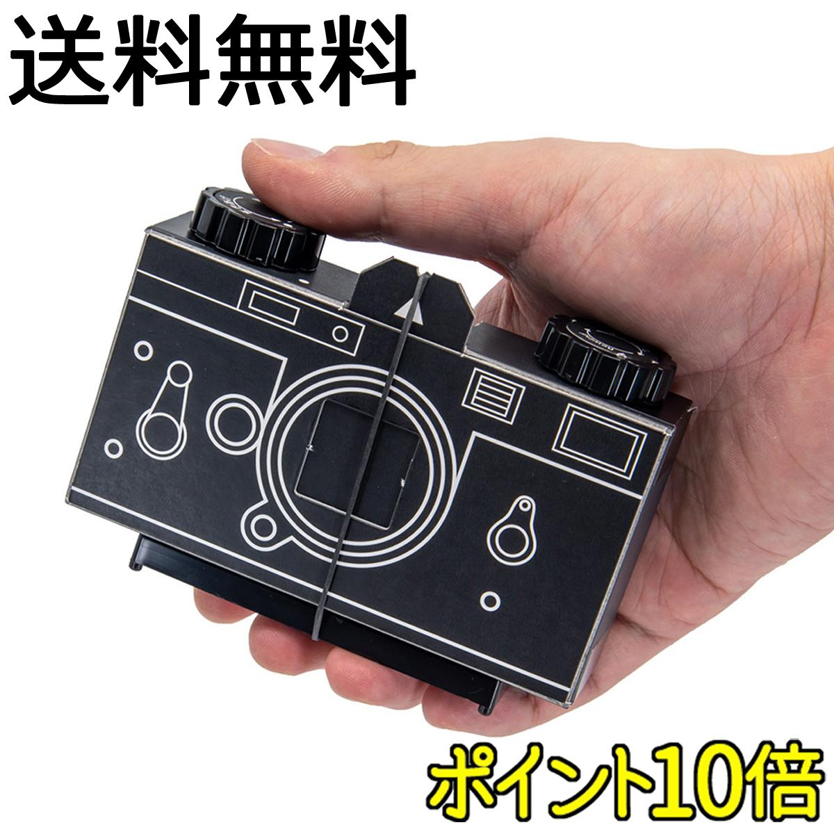 ポイント10倍 送料無料  ピンホールカメラ KPC-135 King ペーパークラフト アナログカメラ フィルムカメラ キング kpc135 夏休み 自由研究